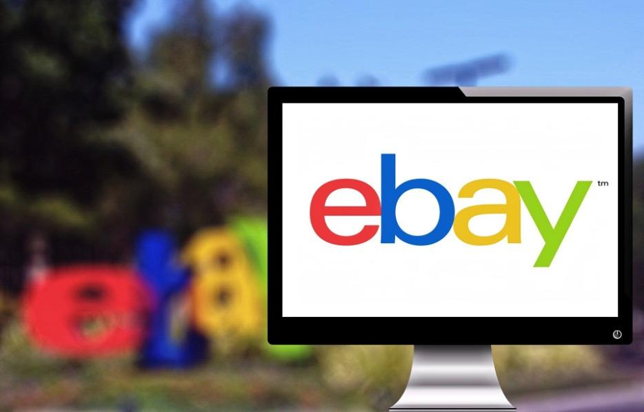 The eBay logo on a white screen